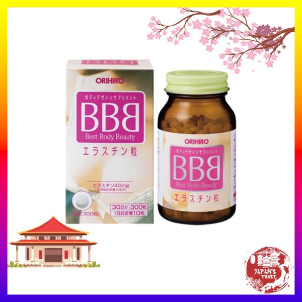 [Orihiro] Viên uống nở ngực BBB Orihio Nhật Bản 300 viên - Giá tốt - Hàng chính hãng