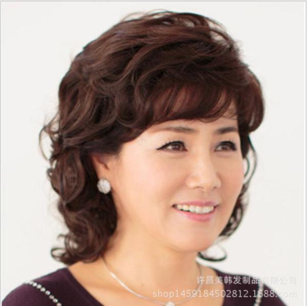 [TẶNG KÈM LƯỚI] Tóc giả nữ trung niên sợi tơ Hàn Quốc - TG44 ( MÀU ĐEN - trong hình là nâu socola )