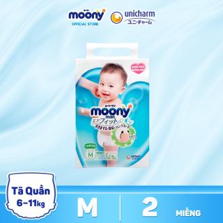 [Voucher 8%] [Giá dùng thử] Tã bỉm quần cao cấp Moony size M (6 - 11kg) (2 miếng gói) thumbnail