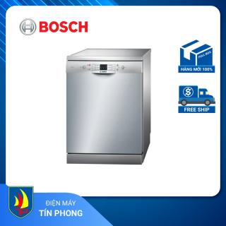 Máy rửa chén độc lập Bosch SMS63L08EA (12 bộ)