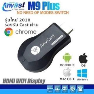3h computer [SIÊU HOT] Thiết bị HDMI không dây Anycast M9 plus Kết nối HDMI điện thoại với tivi chơi game mobile trên màn hình tivi thumbnail