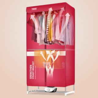 Tủ sấy quần áo 2 tấng, tủ sấy quần áo gấp gọn tiết kiệm điện kháng khuẩn bảo hành 12 tháng 1 đổi 1 thumbnail