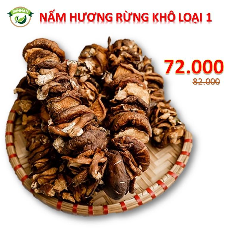 nấm hương Rừng khô LOẠI 1 nấm xiên que (được nhiều vì nấm khô) nấm đông cô rừng tây bắc đông bắc Sapa Lào Cai Cao Bằng Bắc Kạn làm quà biếu tặng và món chay