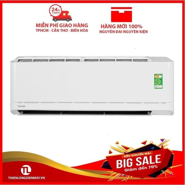 Bảng giá Máy lạnh Toshiba 2 HP RAS-H18U2KSG-V