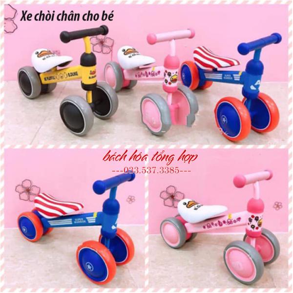 Mua Xe đạp trẻ em, xe đạp, xe đạp vận động cho bé, xe đạp cho bé 2 đến 3 tuổi, xe đạp trẻ em, xe đạp thăng bằng