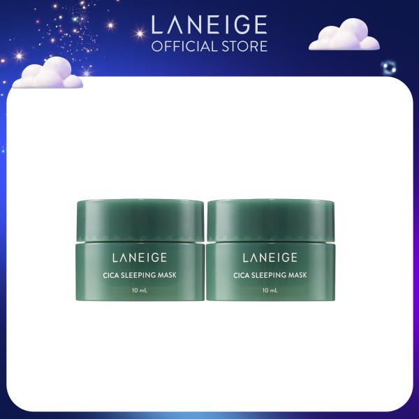 [Quà tặng không bán] Bộ 2 Mặt nạ ngủ dưỡng ẩm Laneige Cica Sleeping Mask 10Ml