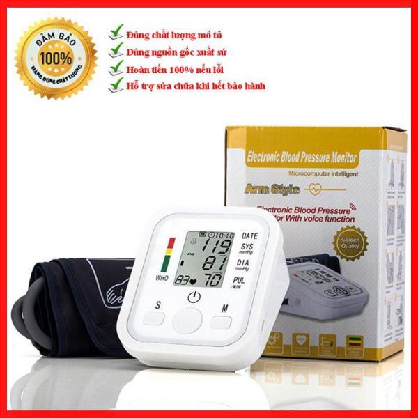 Máy đo huyết áp bắp tay tự động Jziki ZK-B02
