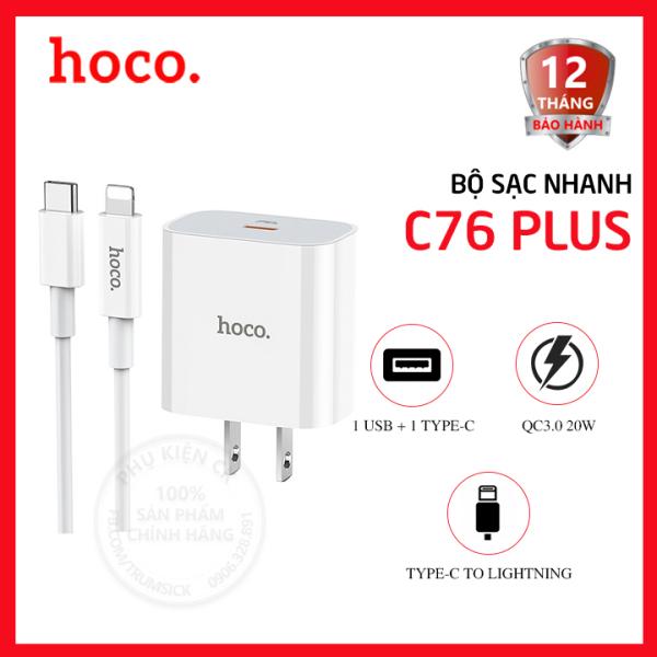 Bộ sạc nhanh Hoco C76 Plus 1 cổng USB + 1 cổng Type-C QC3.0 20W kèm cáp Type-C to Lightning dài 1.0m
