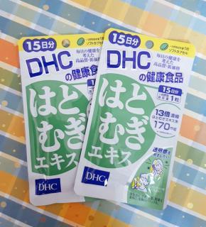 Viên uống dưỡng trắng sáng da DHC 15 ngày thumbnail