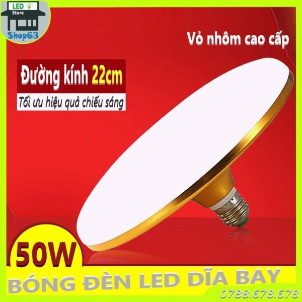 Bảng giá Đèn đĩa bay vỏ nhôm cao cấp 50W - ánh sáng trắng siêu sáng (đuôi E27 đường kính 22cm - vỏ nhôm Tản nhiệt tốt hơn & vượt trội hoàn toàn so với các loại vỏ nhựa - bảo hành 24 tháng)