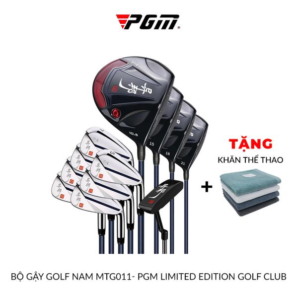 BỘ GẬY GOLF NAM MTG011- PGM LIMITED EDITION GOLF CLUB