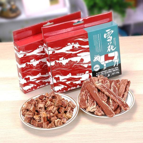 Bánh thưởng lát thịt bò sấy Orgo 150g dành cho chó - Cutepets