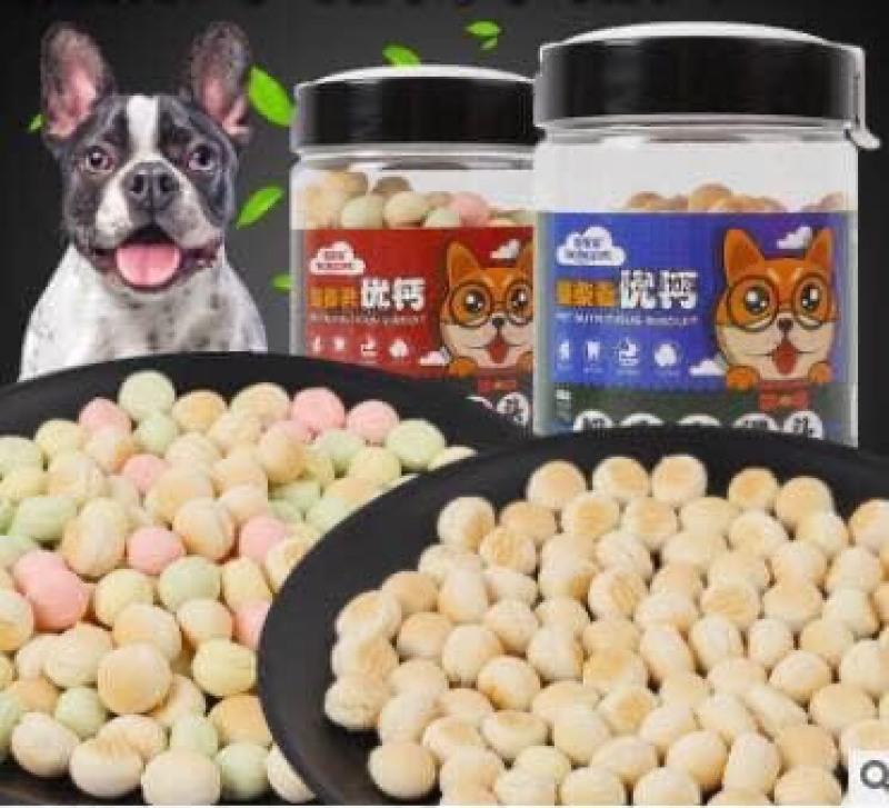 Bánh Thưởng Cho Chó Mèo Vị Sữa, Trái Cấy Hộp 100Gr