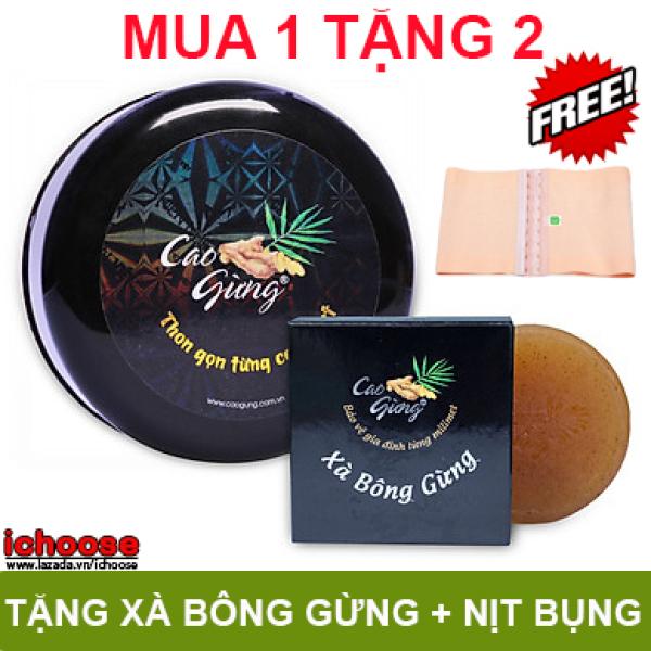 Cao gừng Thiên Nhiên Việt 200gr tặng Xà bông gừng kèm nịt bụng