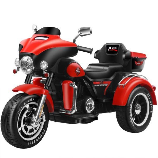 Giá bán Xe máy điện moto 3 bánh ABM 5288 dáng thể thao cảnh sát cho bé đạp ga (Đỏ-Trắng-Xanh-Đen)
