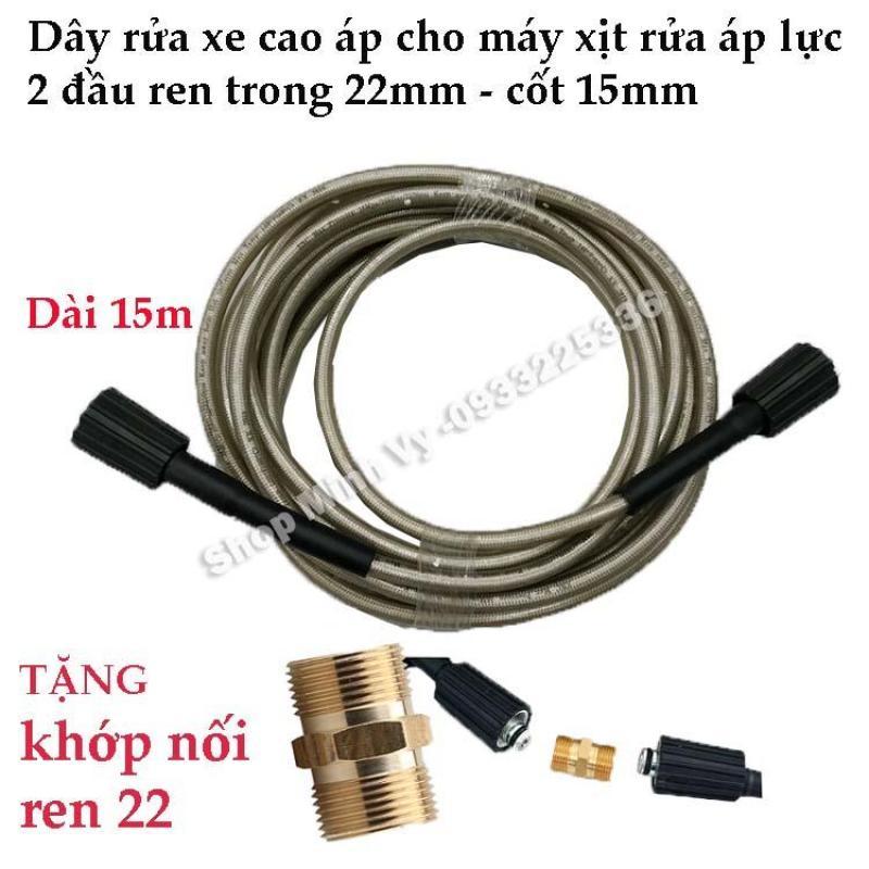 Dây rửa xe cao áp cho máy xịt rửa áp lực - Ren trong 22mm Loại 15m - Tặng khớp nối dây