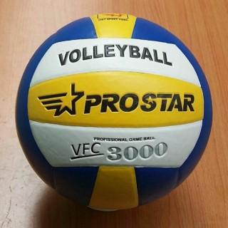Quả Bóng Chuyền da Prostar VFC 3000 hàng tốt chuẩn tiêu chuẩn thi đấu thumbnail