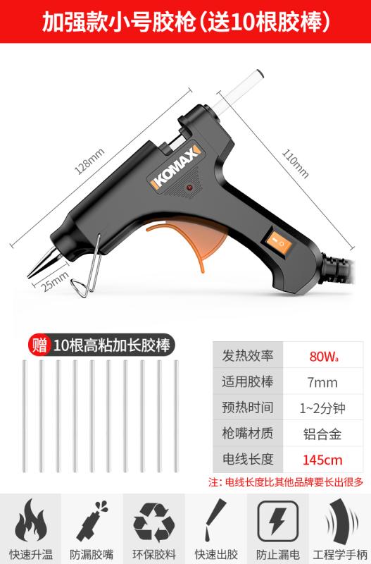 Hướng dẫn sử dụng sú-n-g bắn keo nóng chảy gia dụng Keo nóng chảy gia dụng lấy keo có độ nhớt cao mạnh mẽ keo nóng chảy Băng keo 7-11mm Súng tụ keo Độ bám dính cao, keo nhanh nhả keo, bảo hành 3 năm