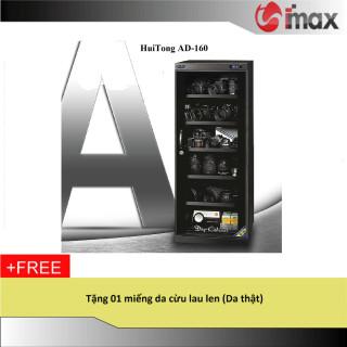 [Trả góp 0%]Tủ chống ẩm Huitong AD-160 160 lit thumbnail