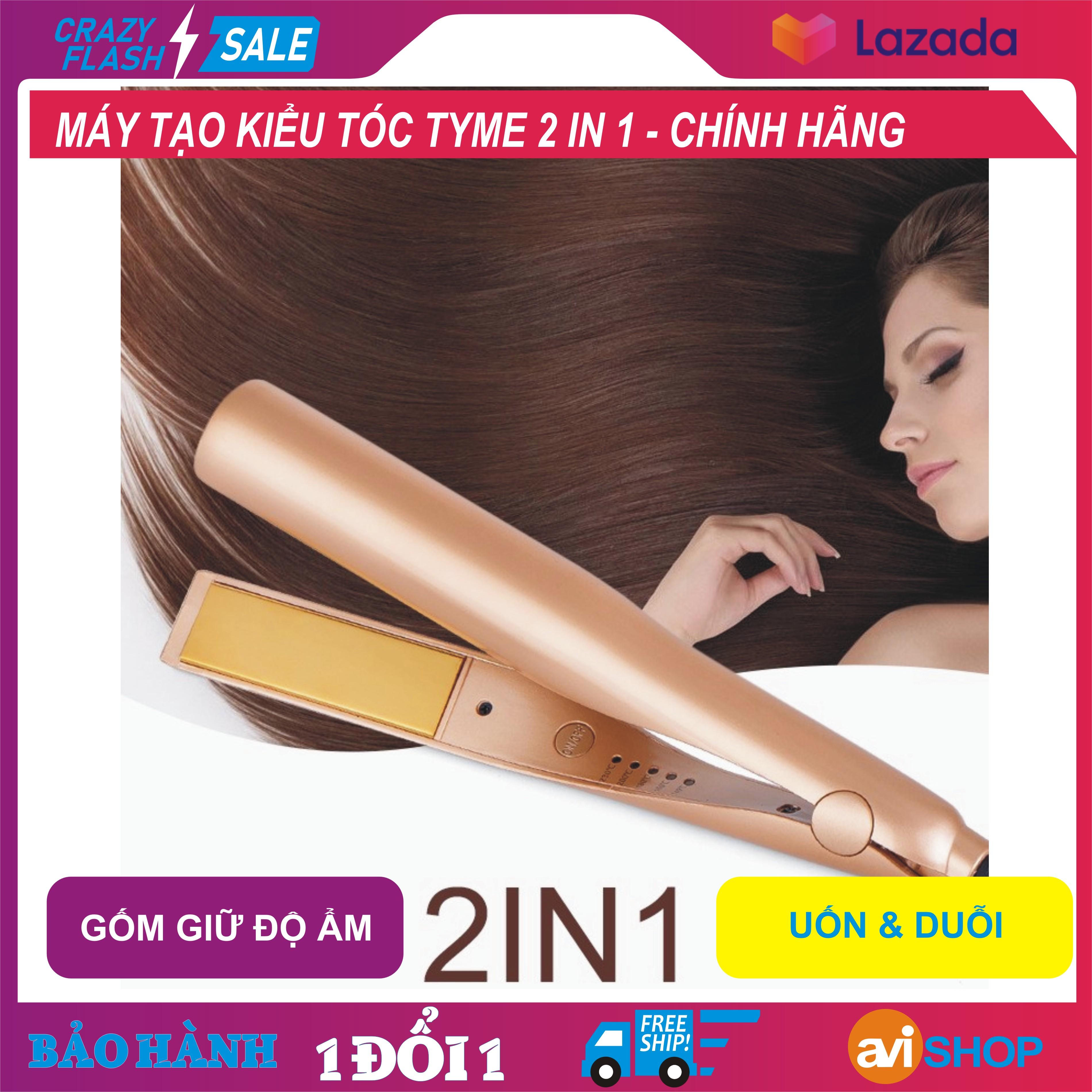 Máy tạo kiểu tóc TYME, Chất liệu làm nóng bằng gốm sứ Tourmaline nóng nhanh giảm thương tốn cho tóc, thiết kế soắn tạo kiệu dễ dàng, 5 chế độ nhiệt tự chỉnh - giá SHOCK hôm nay - aviSHOP cao cấp