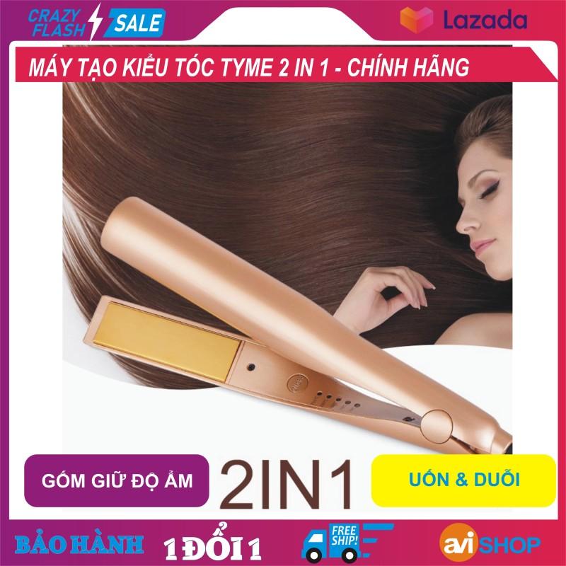 Máy tạo kiểu tóc TYME, Chất liệu làm nóng bằng gốm sứ Tourmaline nóng nhanh giảm thương tốn cho tóc, thiết kế soắn tạo kiệu dễ dàng, 5 chế độ nhiệt tự chỉnh - giá SHOCK hôm nay - aviSHOP giá rẻ