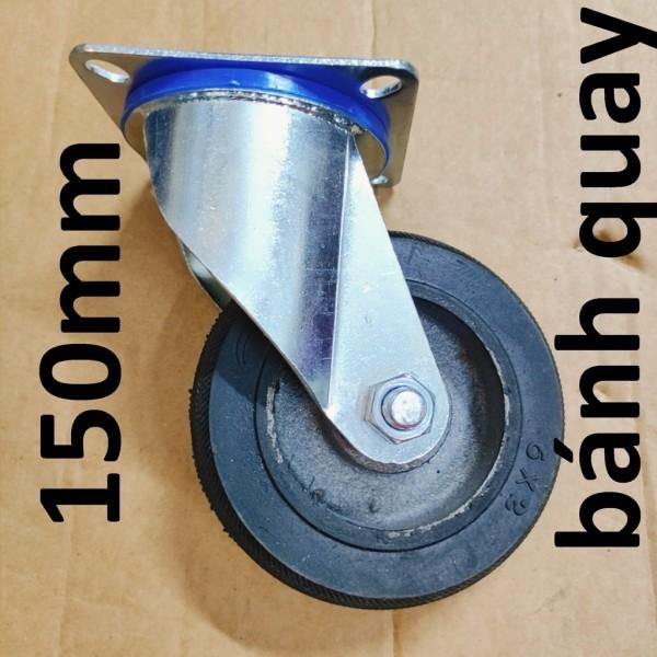 Bánh xe đẩy chịu lực cao, đường kính 150mm, bánh gang, viền cao su (loại tĩnh/ quay/khóa)