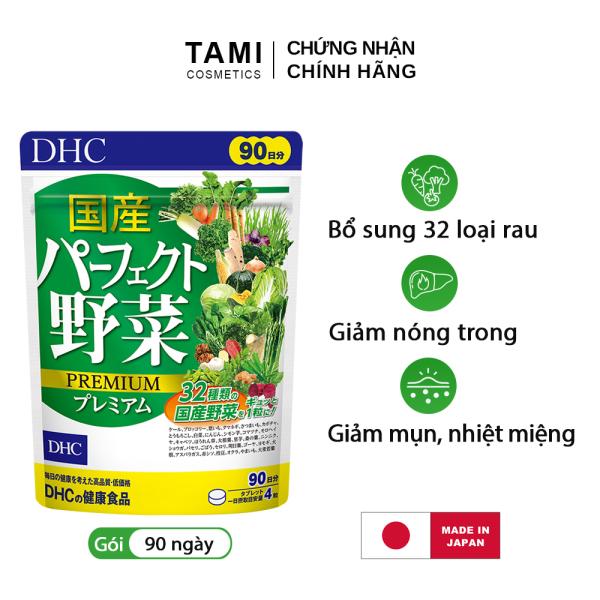 Viên uống rau củ DHC Nhật Bản thực phẩm chức năng 32 loại rau bổ sung chất xơ, hỗ trợ hệ tiêu hóa, giảm táo bón, làm đẹp da gói 90 ngày TA-DHC-VEG90 cao cấp