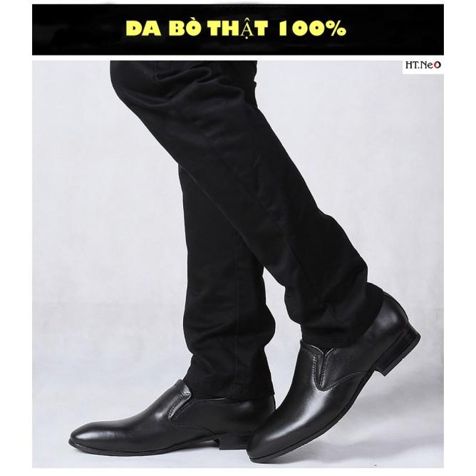 Giày Tây Nam Da Bò Thật Hàng Đẹp Da Xịn Kiểu Dáng Đơn Giản Lịch Lãm Thích Hợp Quần Tây Nam. giá rẻ