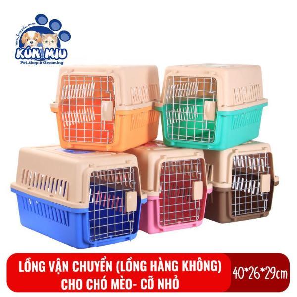 Lồng hàng không cho chó mèo Kún Miu - Cỡ nhỏ - Chất liệu nhựa PP cao cấp