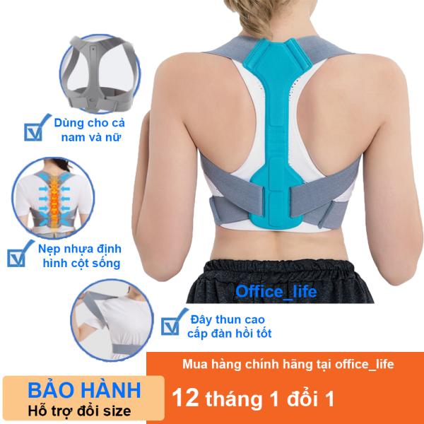 Đai chống gù lưng nẹp nhựa cao cấp cho nam và nữ