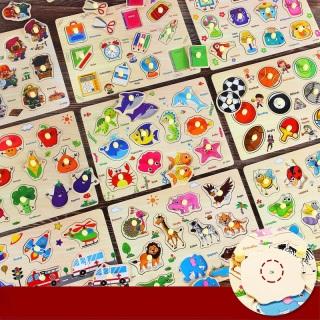 Bảng gỗ 24 chữ cái cho bé, bộ đồ chơi bảng gỗ cho bé học tập thumbnail