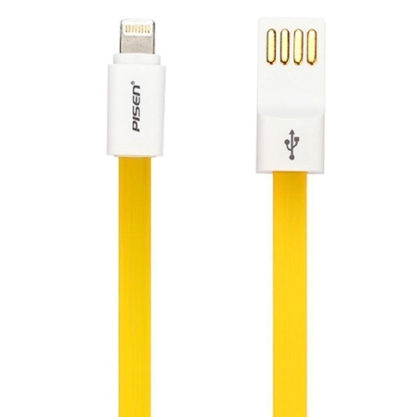 Cáp sạc Micro USB Pisen MU01 (Trắng)