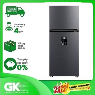 Tủ lạnh Toshiba 407 lít RT535WE(06)-MG thumbnail
