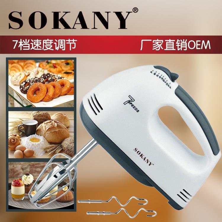 Máy đánh trứng cầm tay mini sokany 7 tốc độ - 180W cao cấp không gỉ - SOKANY 133