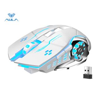 Cửa hàng nhà máy sản xuất chuột không dây AULA SC100, Sạc chuột chơi game, PC chống ồn, Máy tính xách tay thumbnail