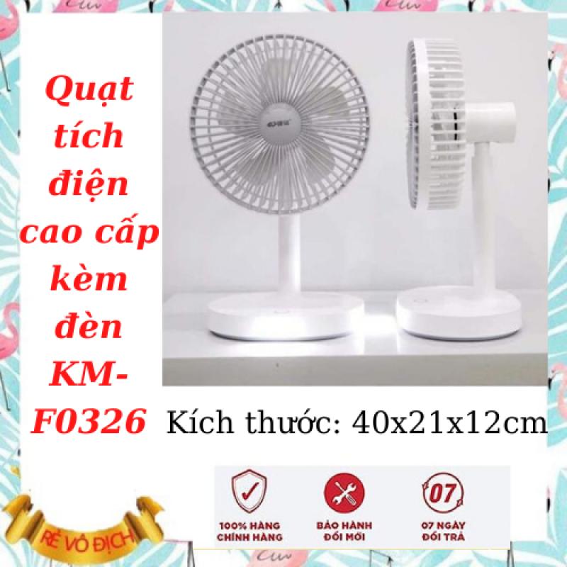 Quạt tích điện cao cấp kèm đèn KM-F0326