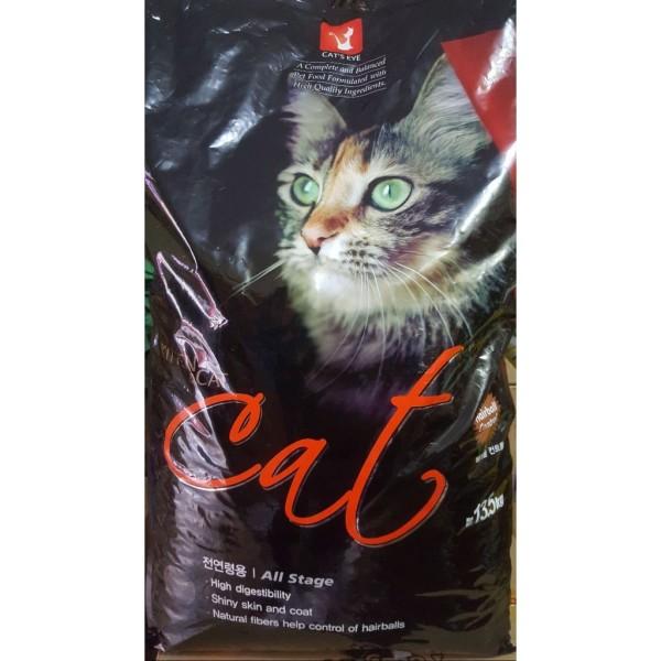Thức Ăn Cho Mèo Cateye 1/2 Bao (13,5/2= 6,75Kg)