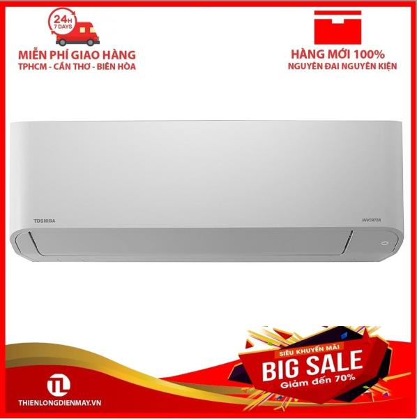 Máy lạnh Toshiba Inverter 1.5 HP RAS-H13C2KCVG-V