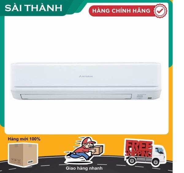 Bảng giá Máy lạnh Mitsubishi Heavy Inverter 1.5 hp SRK13YXP-W5 - Điện máy Sài Thành