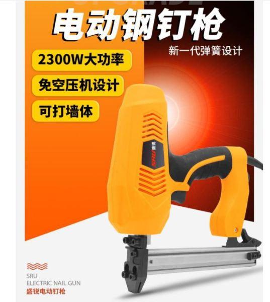 máy bắn đinh điện thế hệ mới siêu mạnh 2020 tặng 3 đinh st15