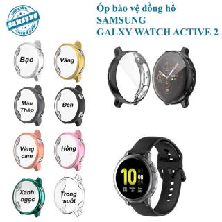 Ốp Silicon bảo về Đồng Hồ Samsung Galaxy Watch Active 2 ( Galaxy Watch Active 1 ) thumbnail
