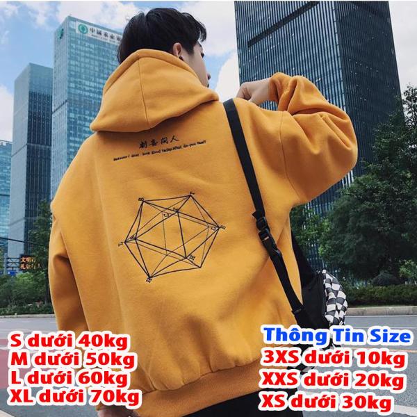 Áo khoác hoodie nam nữ form rộng 4YOUNG phong cách Hàn Quốc