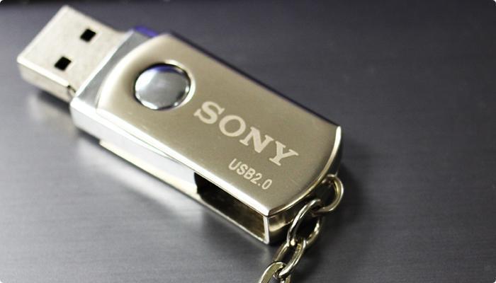 USB SONY 32GB SIÊU NHỎ CHỐNG NƯỚC