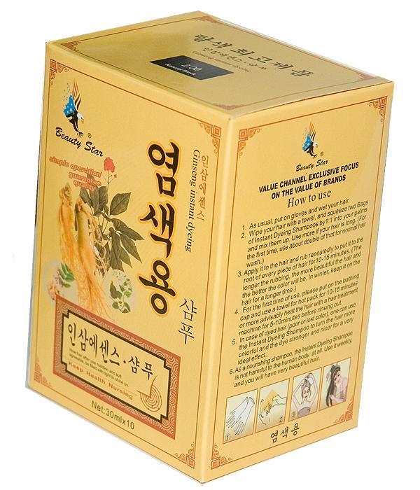 1 hộp 10 gói dầu gội thảo dược Beauty Star Hàn Quốc giá rẻ