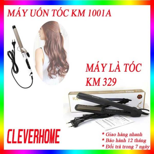 (Có video hướng dẫn)Máy làm xoăn tóc tự động 4 mức chỉnh nhiệt độ KEMEI 1001A, máy uốn tóc KEMEI giúp bạn uốn xoăn tóc tại nhà một cách dễ dàng, máy là tóc mini KM 329, máy làm tóc đa năng mini, máy làm xoăn tóc mini, máy ép  tóc