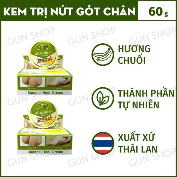 Bộ 2 Kem cải thiện nứt gót chân BANANA HEEL CREAM (Thái Lan) - kem cải thiện chân bị nứt nẻ hương chuối, khôi phục vùng da bị chai sạn (60g) - [ GUNSHOP ] cao cấp