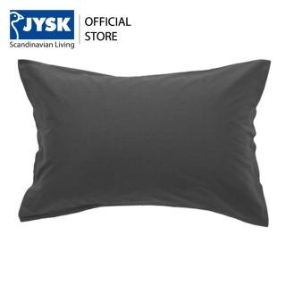 Vỏ gối JYSK Kronborg cotton 50x70cm thumbnail