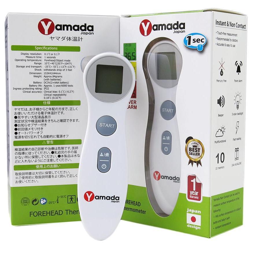 Nhiệt kế Yamada Nhật Bản - Mua 1 nhận 4 - Đo nhiệt độ cơ thể, sữa, nước tắm, nhiệt độ phòng bán chạy