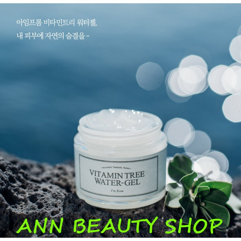 Kem Dưỡng Ẩm Sáng Da Im from Vitamin Tree Water-gel 75ml