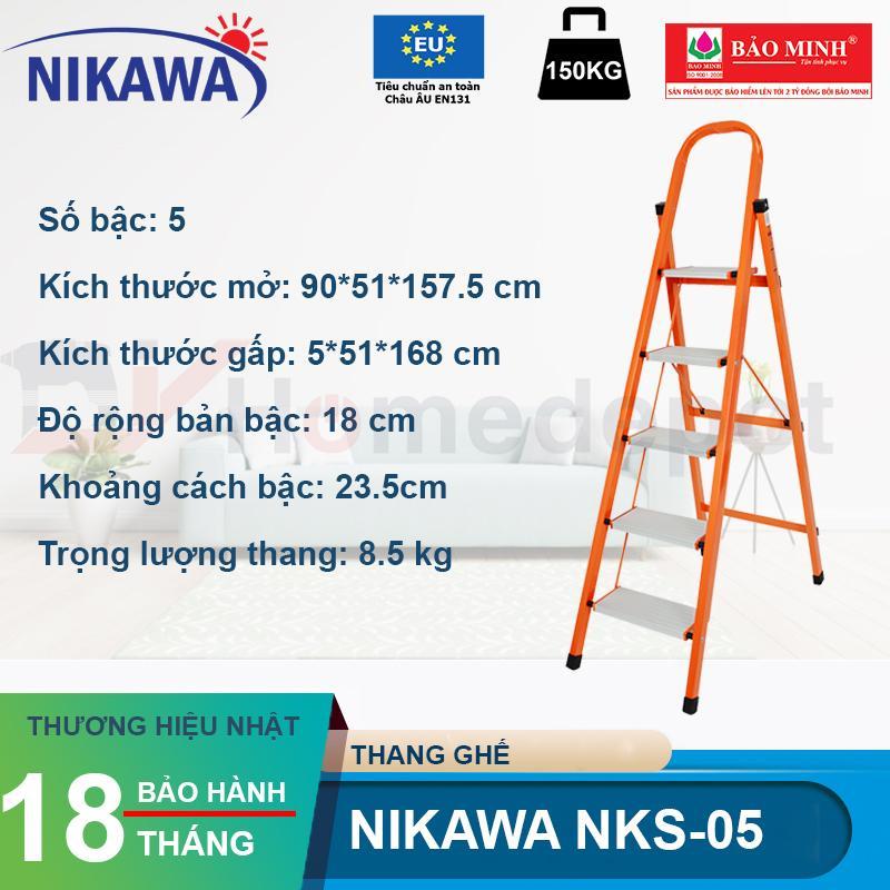 Thang ghế 5 bậc NIKAWA NKS- 05 (Cam)